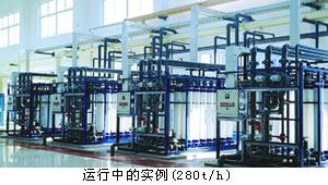 中空纤维超滤设备