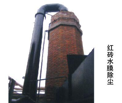 水膜除尘器系列